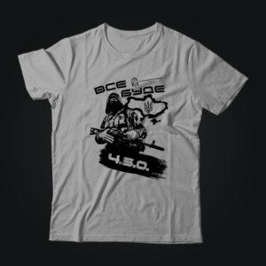 Милитари футболка серая ВСЕ БУДЕ 4.5.0.