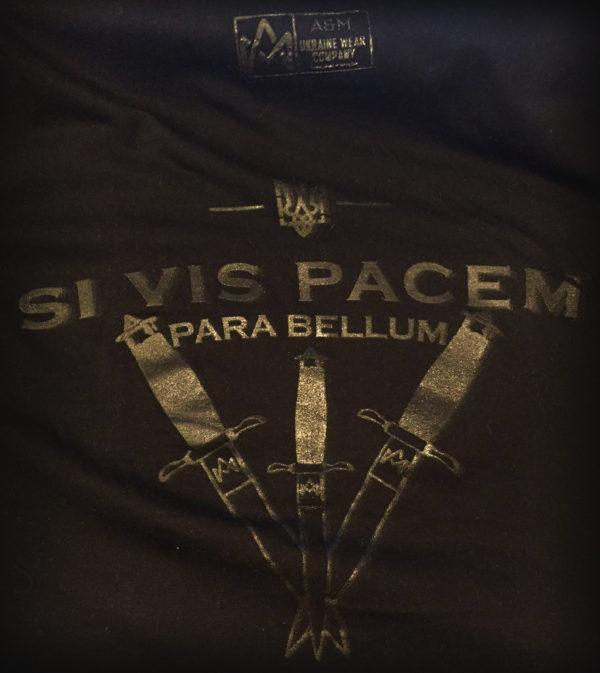 Милитари футболка черная SI VIS PACEM PARA BELLUM