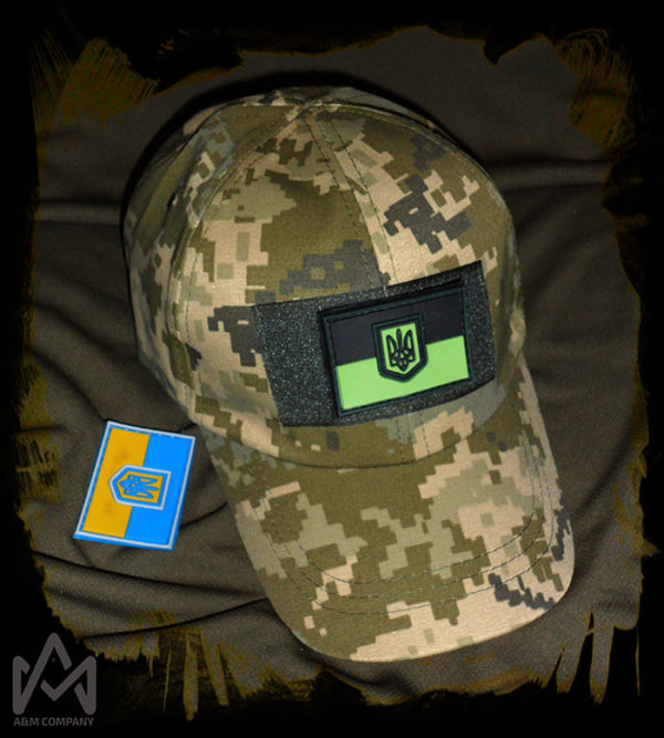 Кепка в расцветке пиксель ВСУ с патчем Украина