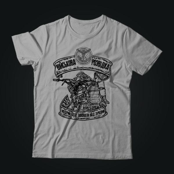 Милитари футболка Разведка серая