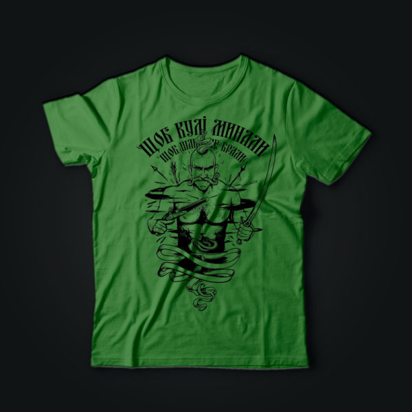 Патриотическая футболка КОЗАК олива