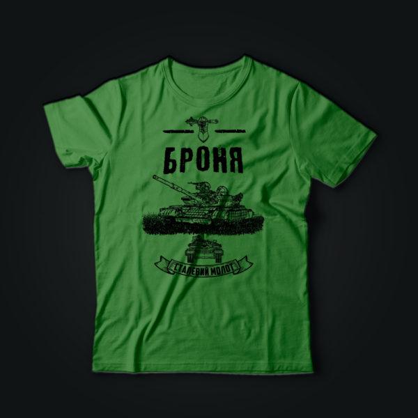Милитари футболка БРОНЯ олива