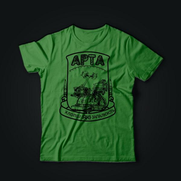 Милитари футболка АРТА олива