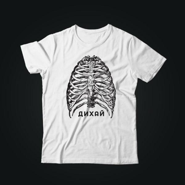 Мужская футболка с принтом ДИХАЙ