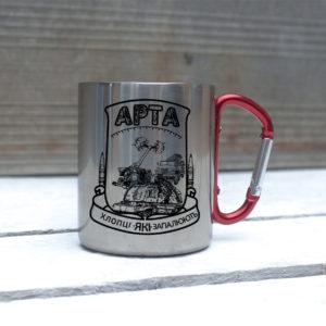 Железная кружка с карабином АРТА