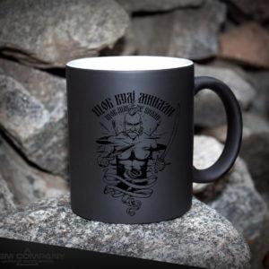 Чашка хамелеон черная КОЗАК