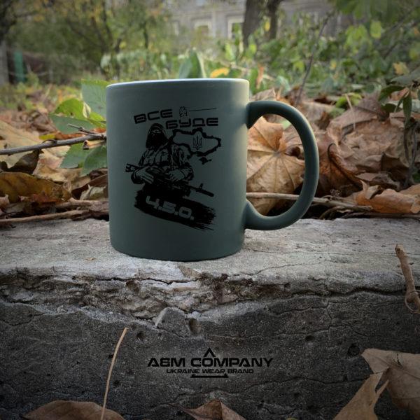 Чашка хамелеон олива с рисунком ВСЕ БУДЕ 4.5.0.