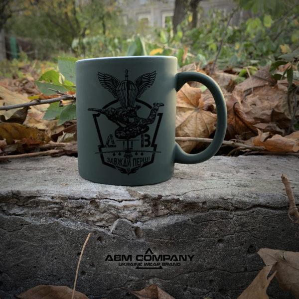 Чашка хамелеон олива с рисунком ДШВ - ВДВ