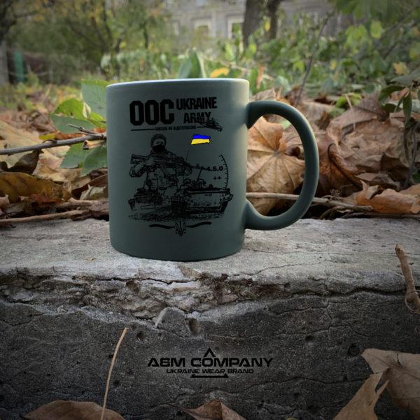 Чашка хамелеон олива с рисунком ООС