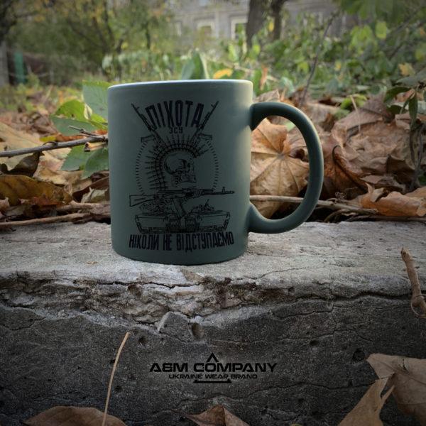Чашка хамелеон олива с рисунком ПІХОТА