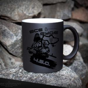 Чашка хамелеон черная ВСЕ БУДЕ 4.5.0.