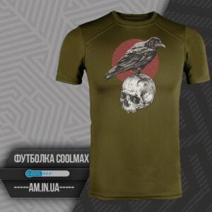 Футболка CoolMax VORON цвет олива