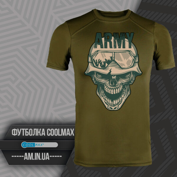 Футболка CoolMax ARMY цвет олива