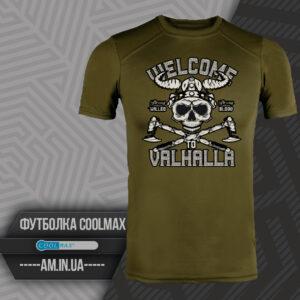 Футболка CoolMax WELCOME TO VALHALLA цвет олива