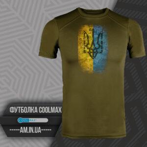 Футболка CoolMax УКРАЇНА. олива