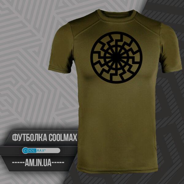 Футболка CoolMax СОЛНЦЕ цвет олива