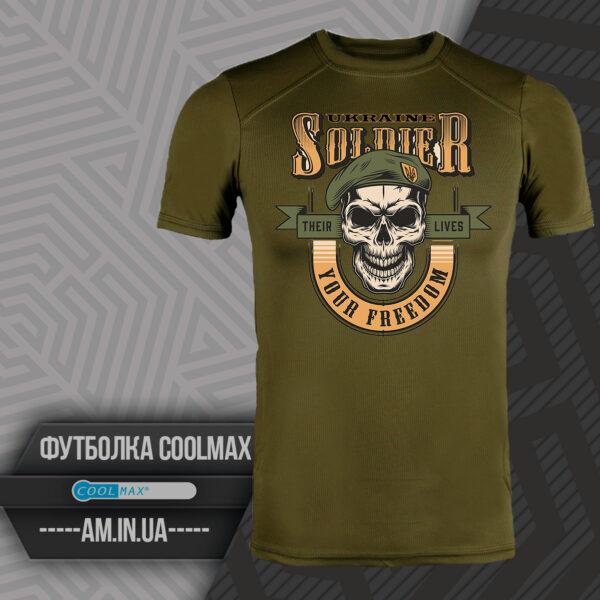 Футболка CoolMax SOLDIERS цвет олива