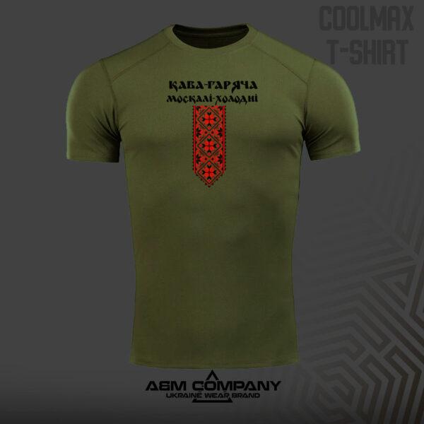 Футболка CoolMax UKR цвет олива