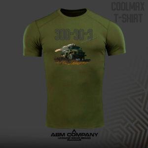Футболка CoolMax АРТА 300-30-3 цвет олива