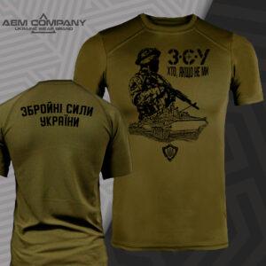 Футболка CoolMax ЗСУ УКРАЇНИ 3 цвет олива