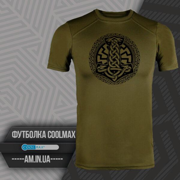 Футболка CoolMax TORS цвет олива