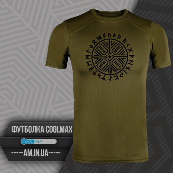 Футболка CoolMax RUNIES цвет олива