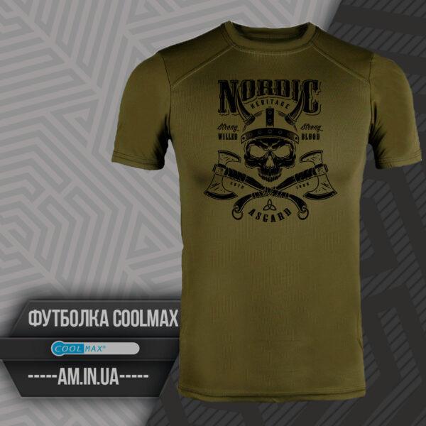 Футболка CoolMax NORDIC цвет олива