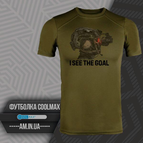 Футболка CoolMax I SEE GOAL цвет олива