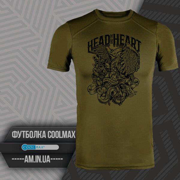 Футболка CoolMax HEAD HEART цвет олива