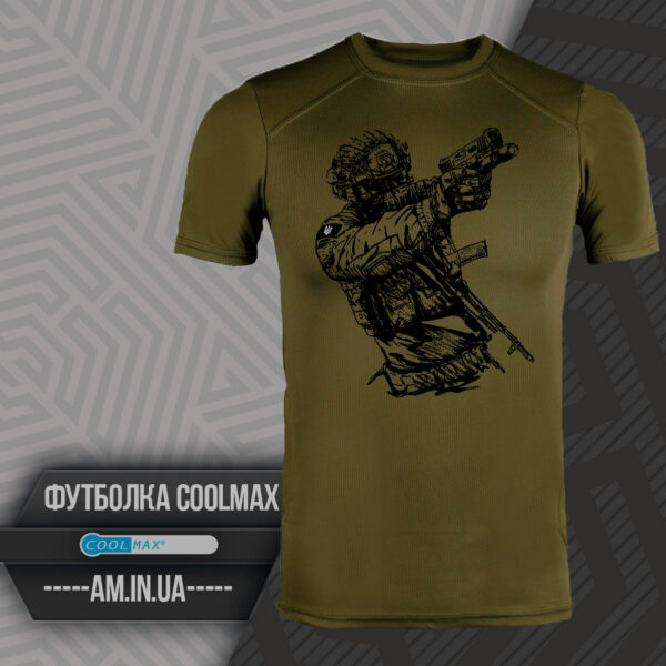 Футболка CoolMax SHOOTER цвет олива